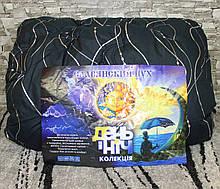 Одеяло День и Ночь 142 х 205