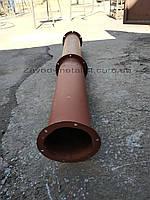 Труба фланцева ОВИ 03.150