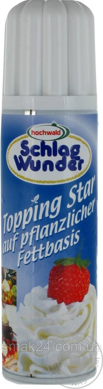 Вершки збиті без лактози рослинні Topping Star Hochwald 250г Німеччина