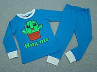 Нательное бельё-пижама HUG ME