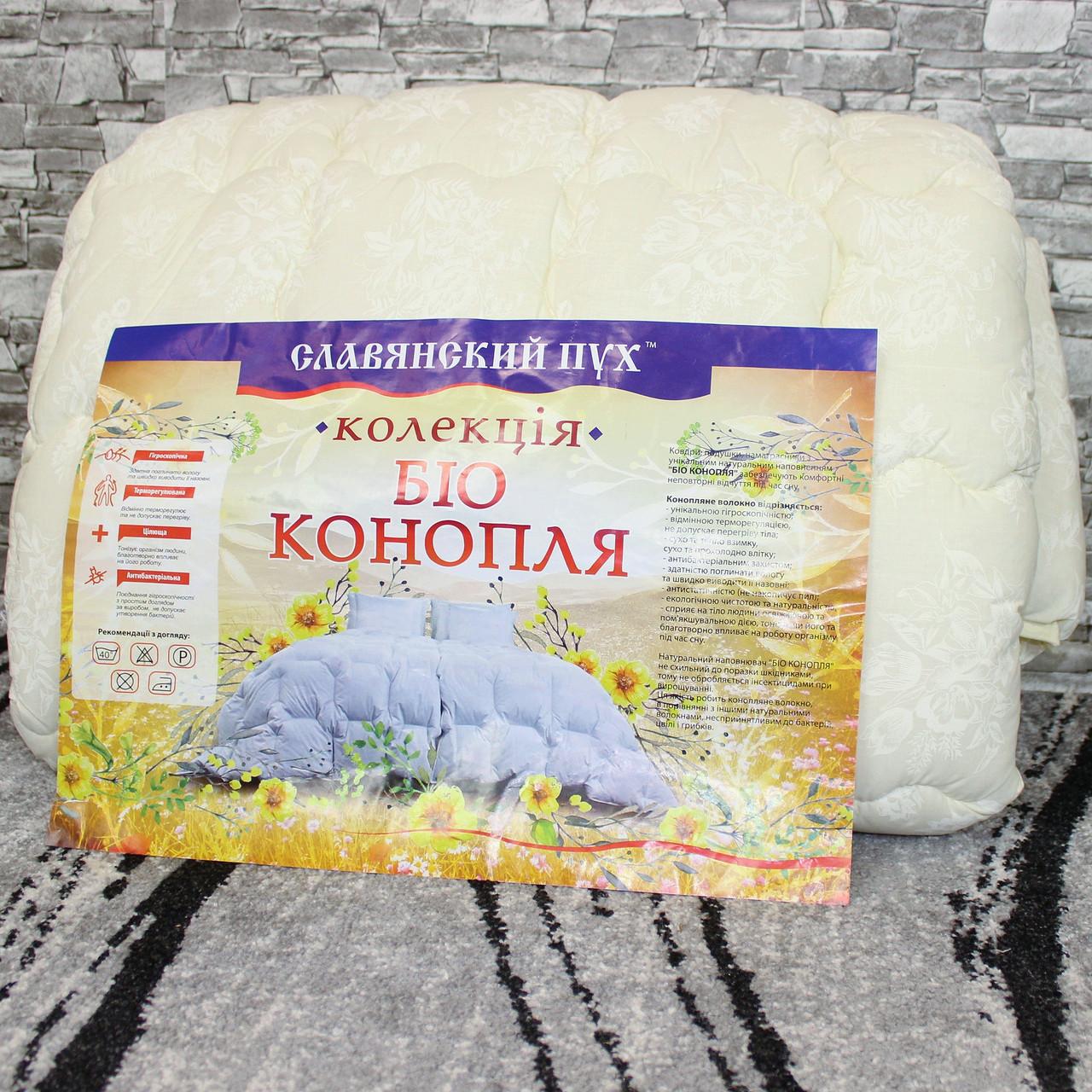 Одеяло Био Конопля 172 х 205