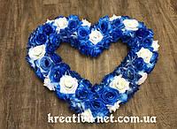 Сердце на машину бело-синее