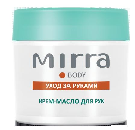 Крем-масло для рук Mirra, фото 2