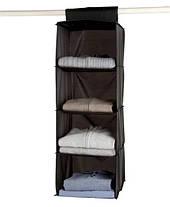 Подвесные полки (модуль в шкаф на 4 полочки) для хранения вещей (Чехол для текстиля), фото 3