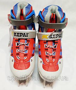 Роликовые коньки раздвижные без колес размер 36-39 KEPAI-1