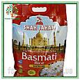 Рис Басмати Премиум кремовый SHAH JAHAN пропаренный, 200г., фото 2