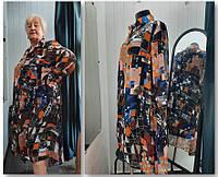 Жіноче плаття з рукавом, фото 1