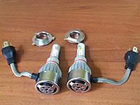 Лампы H4 автомобильные Комплект 2 шт.