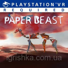 Paper Beast Ps4 (Цифровой аккаунт для PlayStation 4) П3