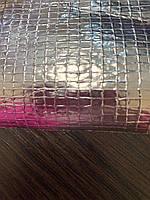 Ізоляційний матеріал на основі армованої склосітки і фольги з двох сторін (Арсенал Д)