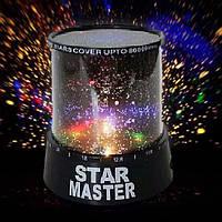 НОЧНИК - Проектор звездного неба Star Master + шнур USB / Стар Мастер звездное небо