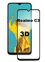 Защитное стекло 3D для Realme C3 (реал ми с3)