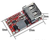 Понижающий стабилизатор напряжения  5V 3A USB mini, фото 3