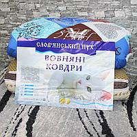 Ковдра Овчина Руно 142 х 205, фото 1