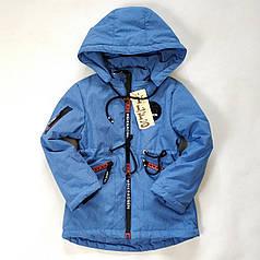Детская демисезонная куртка для мальчика синяя 10-11 лет
