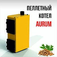 Aurum 40 кВт Пеллетный котел (без горелки)