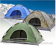 Автоматическая палатка 4-х местная туристическая