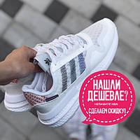 Женские кроссовки в стиле Adidas ZX 500RM x Commonwealth White