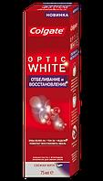 Colgate Зубная паста OPTIC WHITE ОТБЕЛИВАНИЕ И ВОССТАНОВЛЕНИЕ 75 мл