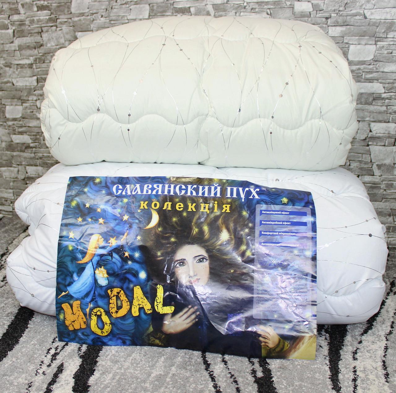 Одеяло Модал 200 х 220