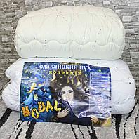 Одеяло Модал 200 х 220, фото 1
