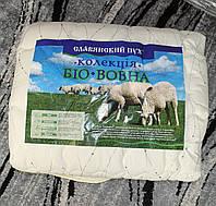 Одеяло Био Шерсть 200 х 220, фото 1