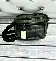 Мужская кожаная сумка через плечо 23*18*10, фото 1