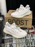 Кроссовки Adidas Yeezy Boost 350 Cream белые   Мужские кроссовки Адидас Изи 350 текстильные