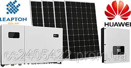 Комплект солнечные панели Leapton и инвертор Huawei