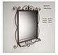 Комплект в прихожую Виндзор  (Вешалка +пуф+зеркало) ковка, фото 6