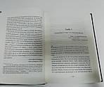 Элизабет Гилберт: Законный брак, фото 4