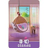 Настільна гра Hobby World Будиночок українська версія (1783), фото 5