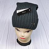М 94001. Шапка кнопка чоловіча, підліткова зима на флісі, розмір вільний, різні кольори, фото 2