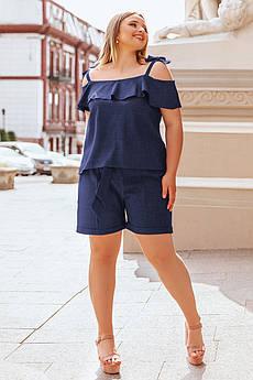 Літній костюм великого розміру Симона синій