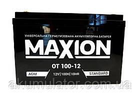 Акумулятор промисловий MAXION 12V 100Ah