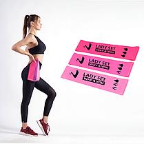 Набор фитнес резинок Lady's Set Pro (Set of 3), фото 2