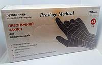 Черные нитриловые перчатки Престиж Медикал без пудры (Black) пара/ 50