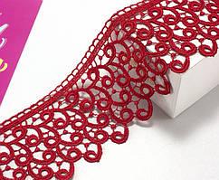 """(1 метр) Кружево макраме 7,5 см """"Сандра"""", Красное"""