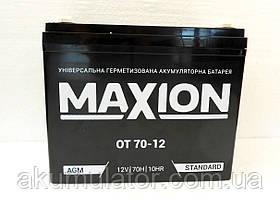 Акумулятор промисловий MAXION 12V 70Ah