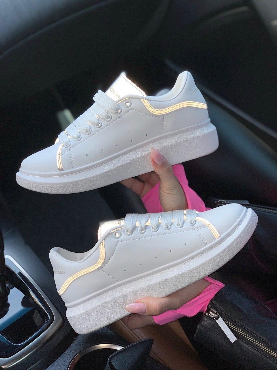 Кожаные кроссовки Alexander McQueen бело-серые (Александр Макуин с рефлективными вставками 36-42)
