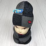 """М 94059. Комплект для хлопчика шапка на флісі і баф """"CAMPUS"""", кольори на фото ( 3-10 років), фото 3"""