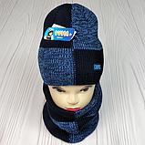 """М 94059. Комплект для хлопчика шапка на флісі і баф """"CAMPUS"""", кольори на фото ( 3-10 років), фото 2"""