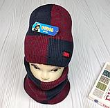 """М 94059. Комплект для хлопчика шапка на флісі і баф """"CAMPUS"""", кольори на фото ( 3-10 років), фото 4"""