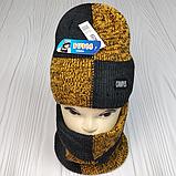 """М 94059. Комплект для хлопчика шапка на флісі і баф """"CAMPUS"""", кольори на фото ( 3-10 років), фото 6"""