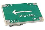 Понижающий стабилизатор напряжения  MP2307 (mini 360) регулируемый, фото 3