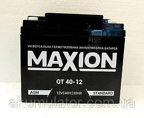 Акумулятор промисловий MAXION 12V 40 Ah