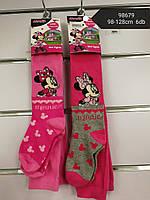 Дитячі колготки для дівчаток Minnie ,від Disney 98-128р.р