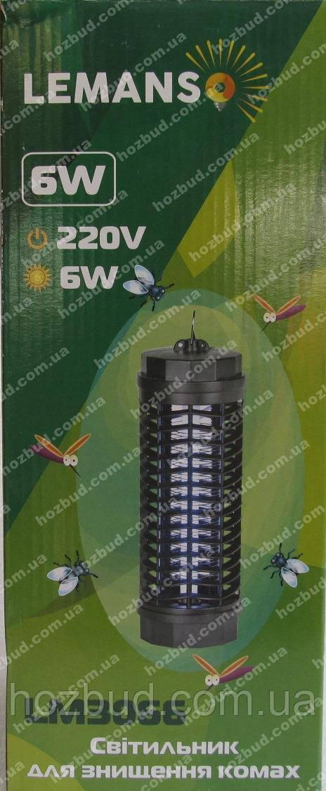 Антимоскитный фонарь Lemanso LM3066 (6 Вт)