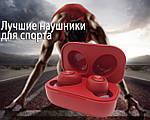 Бездротові навушники блютуз гарнітура Bluetooth 5.0 навушники Wi-pods DX33 з зарядним кейсом Оригінал. Червоні, фото 6