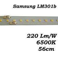Линейка светодиодная Samsung lm301b, 6500К